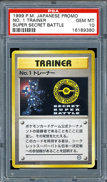 Screenshot of No.1 Trainer Pokemon card featuring Mewtwo.