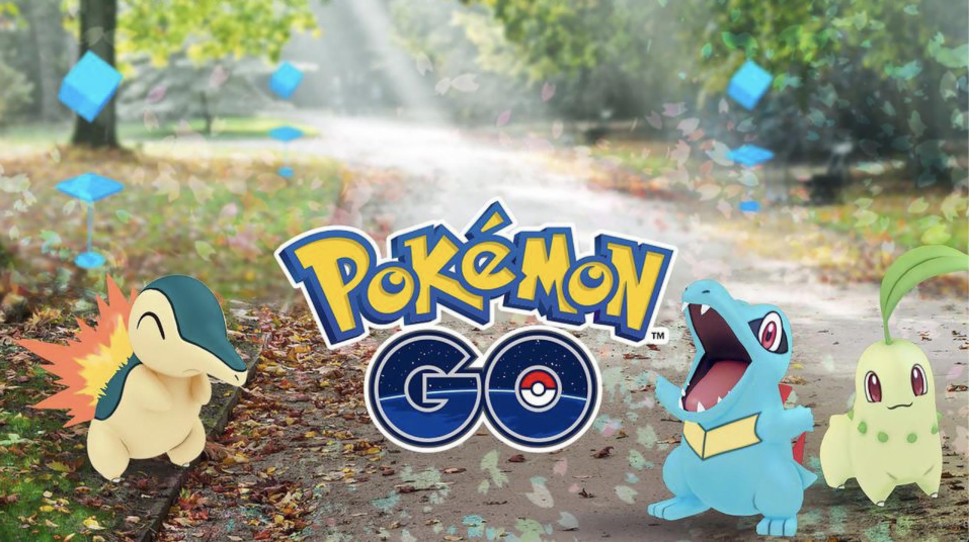 Screenshot of Pokemon Go Johto starters.