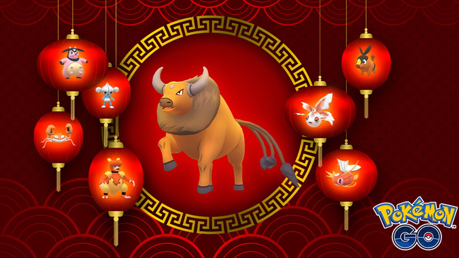 Pokemon GO Lunar New Year 2021
